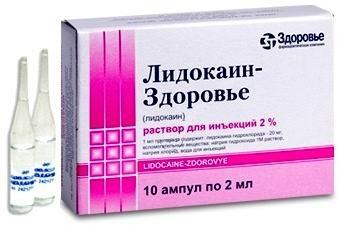 уколы лидокаина
