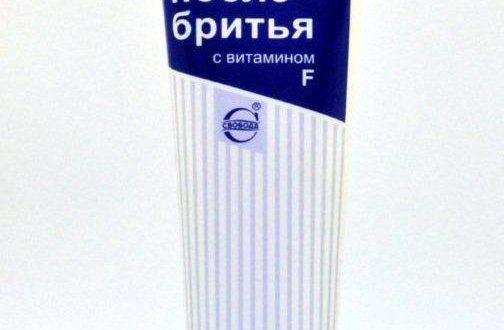 krem-posle-britya-s-vitaminom-f-fabriki-svoboda