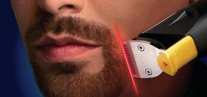 лучший триммер для бороды
